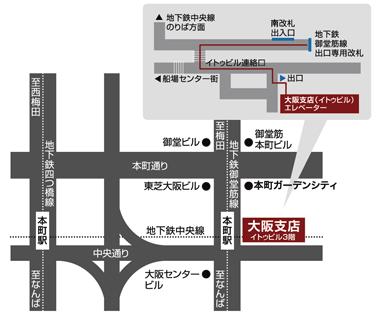 独立行政法人福祉医療機構大阪支店案内図