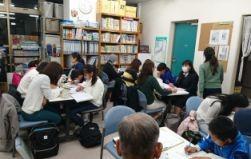 特定非営利活動法人神戸定住外国人支援センター 活動写真