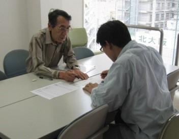 特定非営利活動法人大阪希望館 活動写真